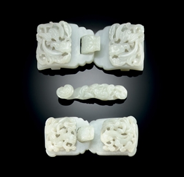 THREE PALE GREENISH-WHITE JADE
