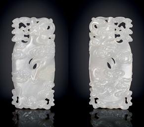 A WHITE JADE ARCHAISTIC PLAQUE