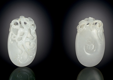 A FINE SMALL WHITE JADE OVAL P