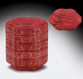 A RARE CARVED RED LACQUER LOBE