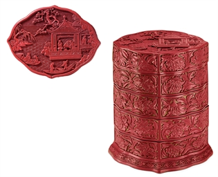 A RARE CARVED RED LACQUER QUAT