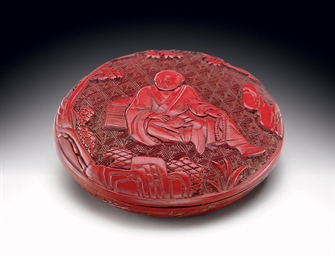 A CARVED RED LACQUER SHALLOW C