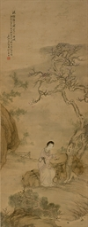 YE YONG (19TH CENTURY)