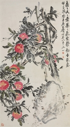 WU CHANGSHUO (1844-1927, ATTRI