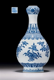 A BLUE AND WHITE MING-STYLE PE