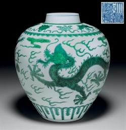 A GREEN-GLAZED 'DRAGON' JAR