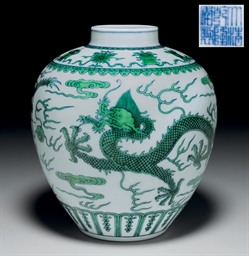A GREEN-GLAZED 'DRAGON' JAR