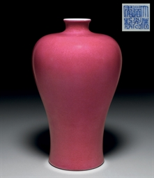 A FINE AND RARE PINK-ENAMELLED