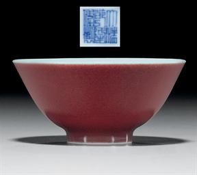A FINE SMALL COPPER-RED-GLAZED