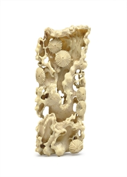 A RARE FINELY CARVED IVORY RES