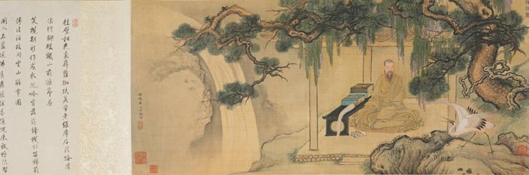 YU ZHIDING (1647-1716)