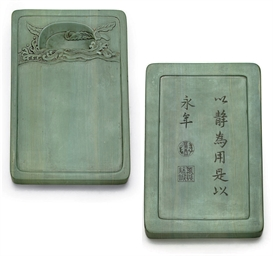 A SONGHUA STONE RECTANGULAR IN
