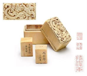 A RARE IVORY SEAL BOX AND TWO