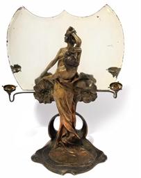 GOLDSCHEIDER (1885-1954)