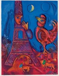 Bonjour Paris (Sorlier Posters