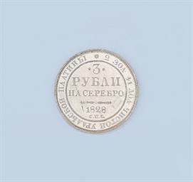 A RUSSIAN COIN