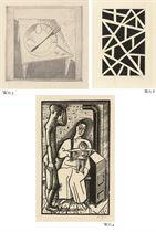 Three plates, from: Meistermappe des Staatlichen Bauhauses (Weber 6)