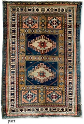 An Erevan rug & unusual antiqu