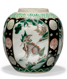 A CHINESE FAMILLE NOIR JAR