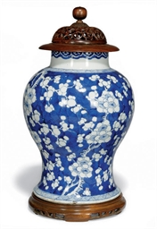 A CHINESE PRUNUS BALUSTER VASE