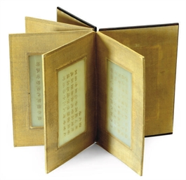A CHINESE JADE BOOK