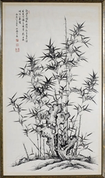 A CHINESE PAINTING OF BAMBOO A