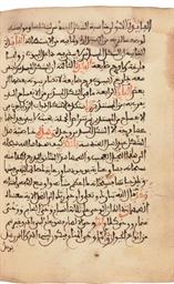 KITAB MATLA' AL-YUMN WA AL-IQB