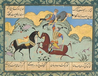 ISFANDIYAR LIFTS KOHROM FROM H