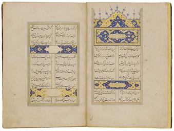 AMIR SHAHI (D. AH 857/1453 AD)