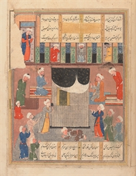 NUR AL-DIN 'ABD AL-RAHMAN JAMI