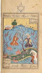 AMIR KHUSRAW DEHLAVI (D. AH 72