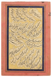 A GROUP OF CALLIGRAPHIC PANELS