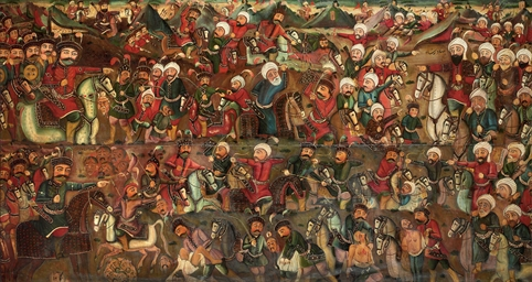 THE BATTLE BETWEEN SHAH ISMA'I