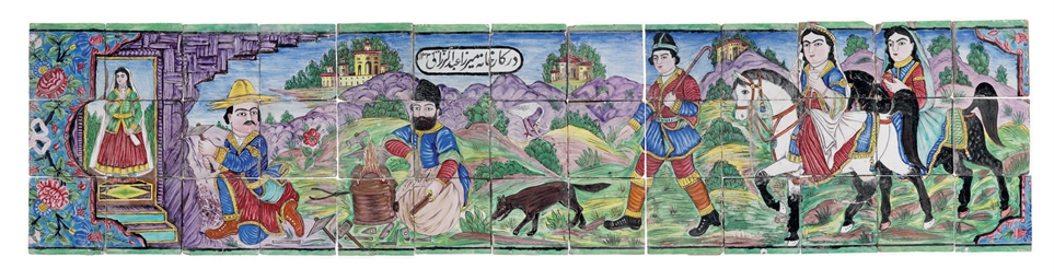 A QAJAR POLYCHROME PAINTED TIL