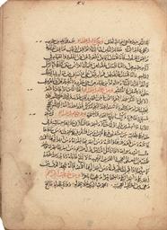 AL-SHARIF AL-MURTADA (D. AH 43