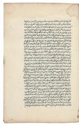 KASHF AL-KASHSHAF