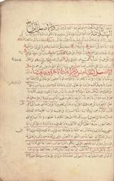 ABU HAMID AL-GHAZALI (D. AH 50