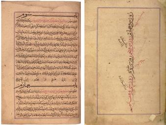 ZAYN AL-DIN AL-JURJANI (D. AH
