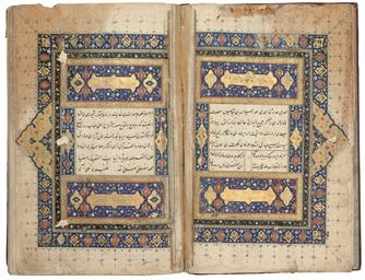SHAMS AL-DIN MUHAMMAD HAFIZ SH