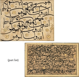 FIVE OTTOMAN CALLIGRAPHIC EXER