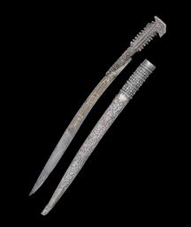 AN OTTOMAN SWORD (YATAGHAN)