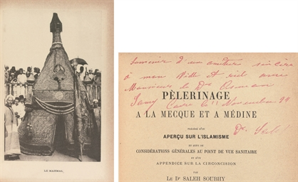 DR. SALEH SOUBHY: PÈLERINAGE À