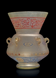 AN ENAMELLED GLASS MOSQUE LAMP