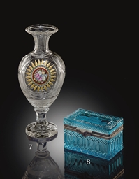 A RUSSIAN BLUE GLASS TEA BOX A