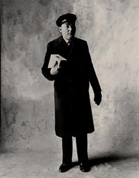 Messenger from Cartier, New Yo