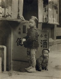 Two children, Chinatown, c. 19