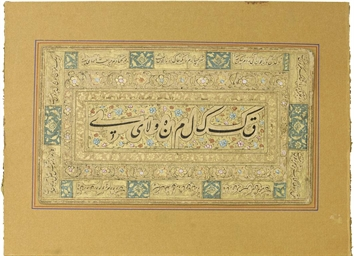 THREE CALLIGRAPHY PANELS, IRAN