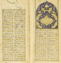 A MANUSCRIPT OF HAFIZ SIGNED N