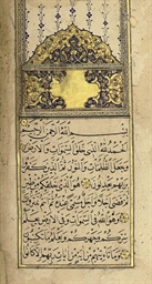 AN OTTOMAN QUR'AN SECTION ATTR