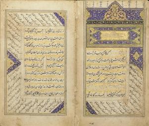 SHEIKH MUSLIH AL-DIN SA'DI, GU